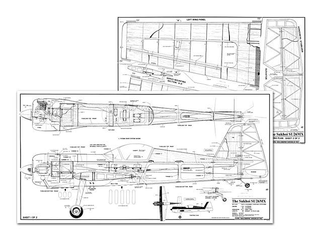 Sukhoi Su-26MX - 10710