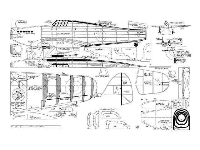 Hawker Hurricane - 10714