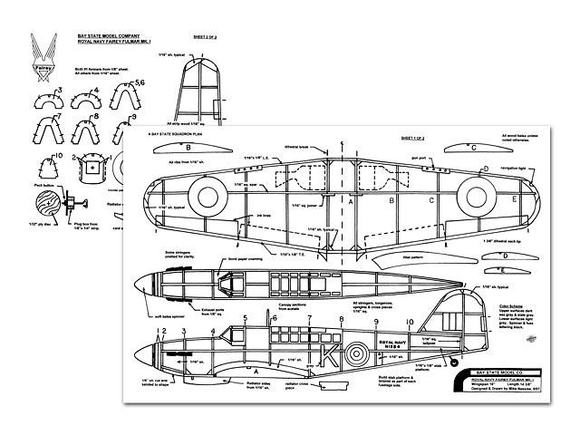 Fairey Fulmar - 11237