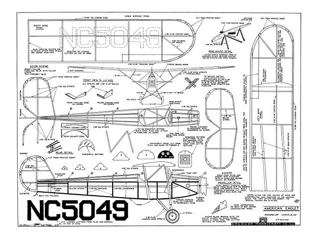American Eaglet - plan thumbnail image