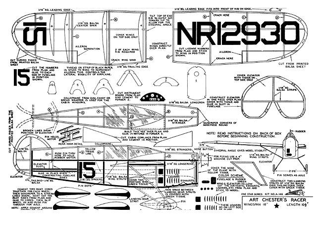 Art Chesters Racer - plan thumbnail image
