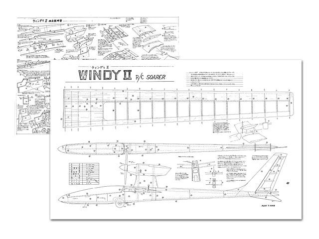 Windy II - 11571