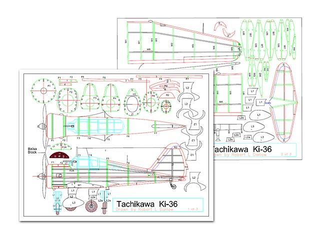 Tachikawa Ki-36 - 12224
