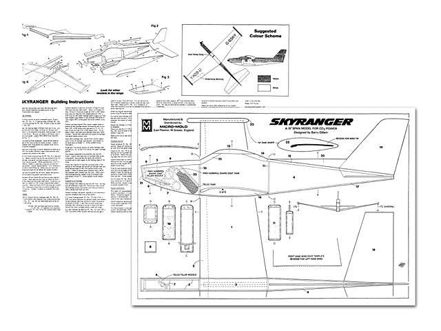 Skyranger - 12974