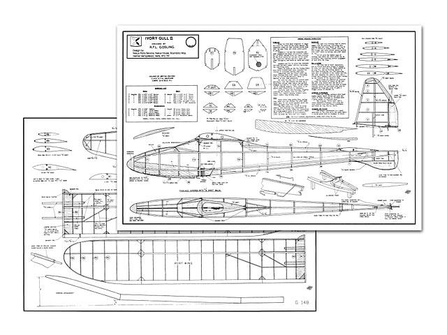 Ivory Gull II - plan thumbnail image