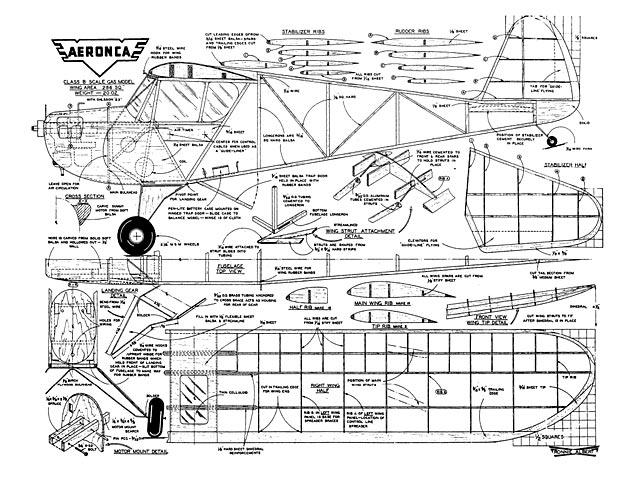 Aeronca Tandem - plan thumbnail image