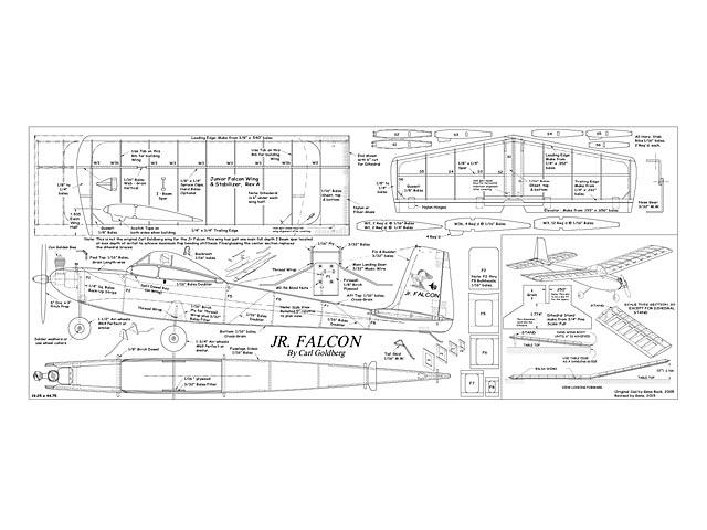 Jr Falcon - plan thumbnail image