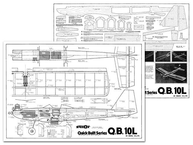 QB 10L - plan thumbnail image