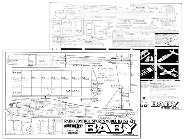 Baby - plan thumbnail image