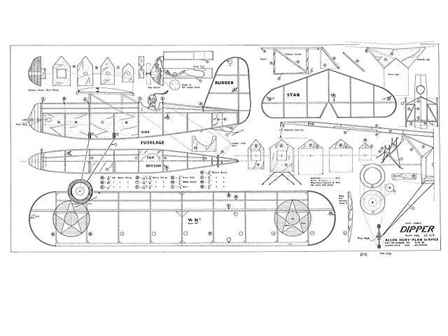 Dipper - Allen Hunt - 25in