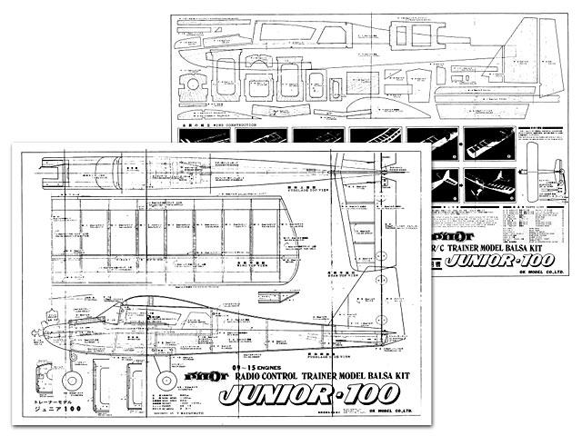 Junior-100 - plan thumbnail image