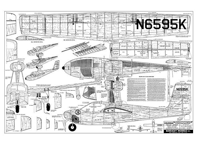 Colonial Skimmer - plan thumbnail image