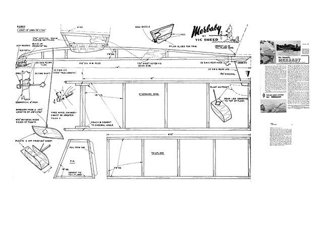 Merbaby - plan thumbnail image