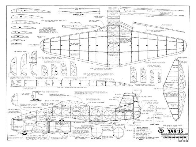 Yak-15 - 3202