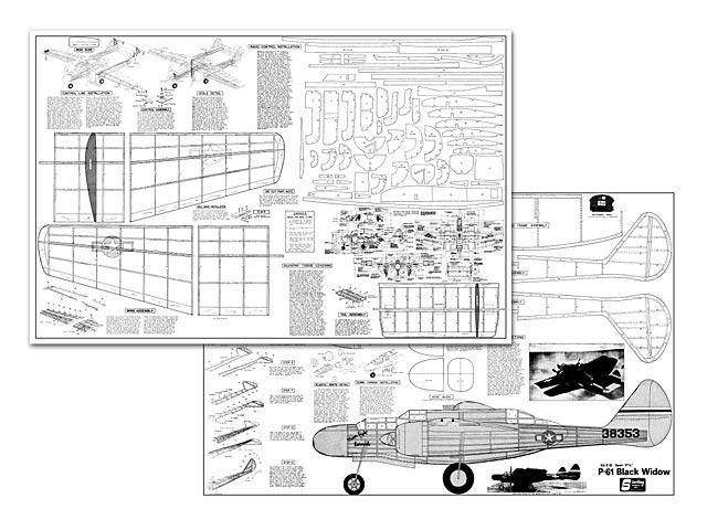 P-61 Black Widow - 3207