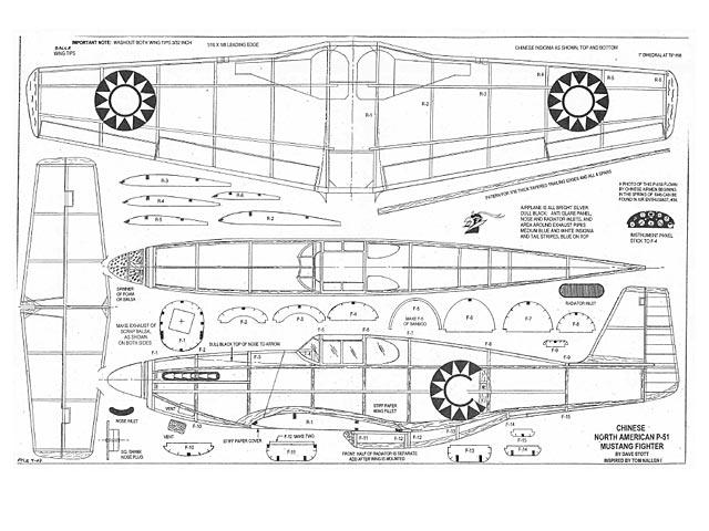 P-51B Mustang - plan thumbnail image