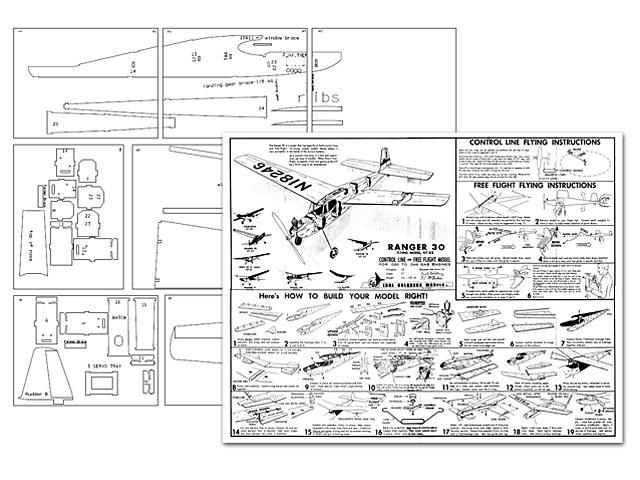 Ranger 30 - plan thumbnail image