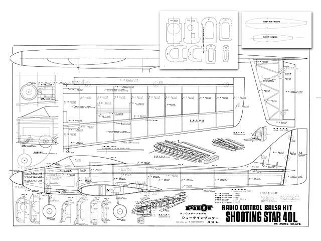 Shooting Star 40L - plan thumbnail image