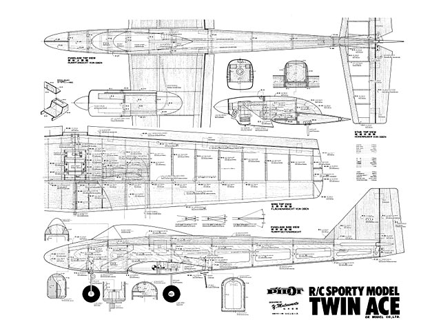 Twin Ace - 4195