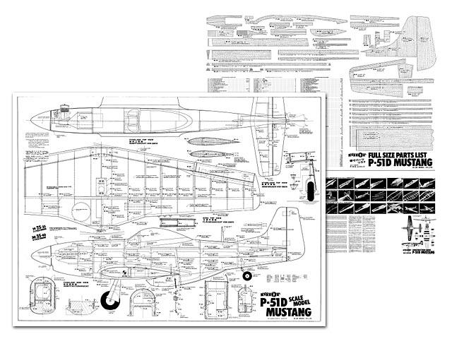 P-51D Mustang - plan thumbnail image