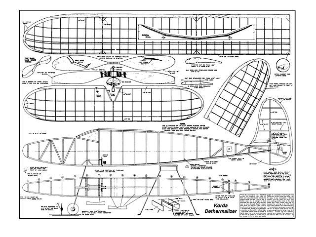 Korda Dethermalizer - plan thumbnail image