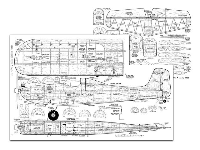 Astro Hog - plan thumbnail image