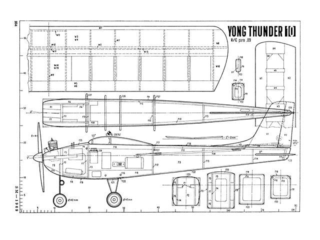 Yong Thunder 10 - plan thumbnail image