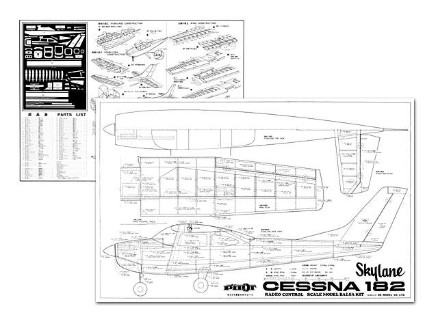 Cessna 182 Skylane Plan Free Download Outerzone