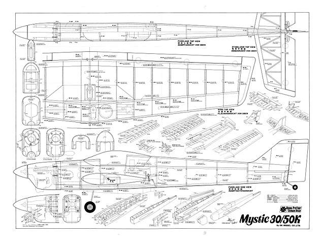 Mystic 30 - plan thumbnail image
