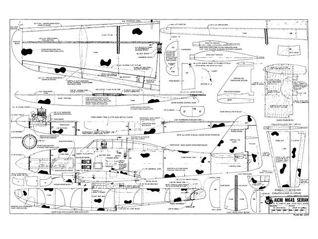 Aichi Seiran - plan thumbnail image