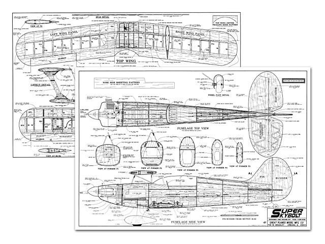 Super Skybolt - 7867