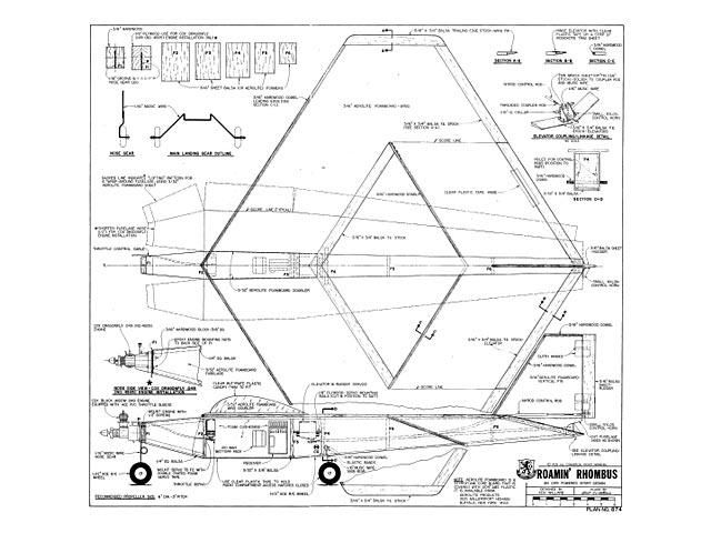Roamin Rhombus - 7996