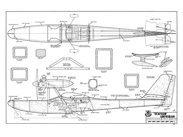 Seafoam - 8036