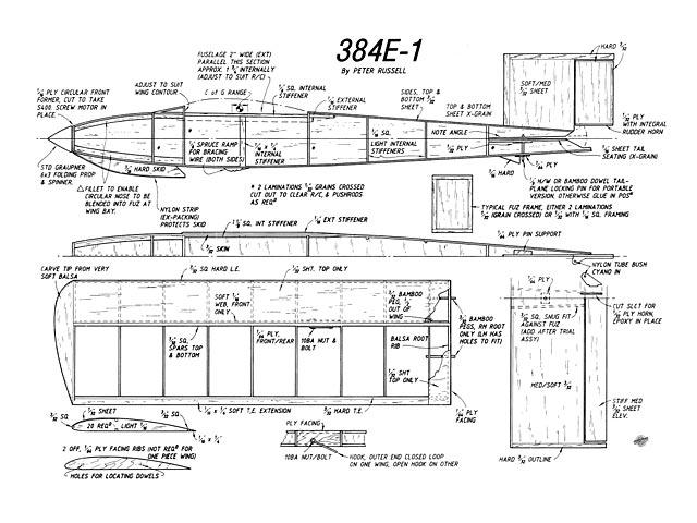 384E - plan thumbnail image