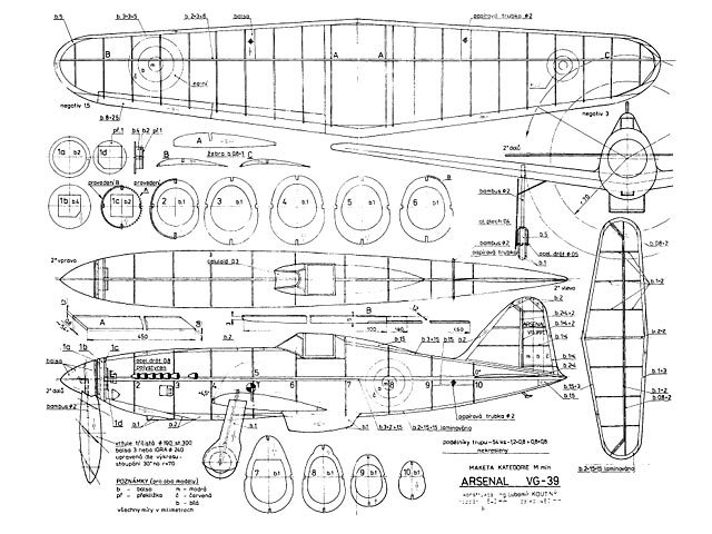 Arsenal VG-39 (oz858)
