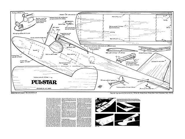 Pulstar - 8588