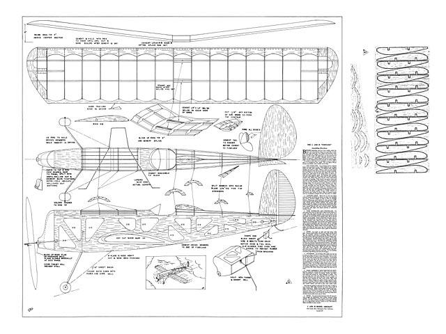 Tornado - plan thumbnail image