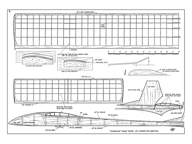 Thunderhead - plan thumbnail image
