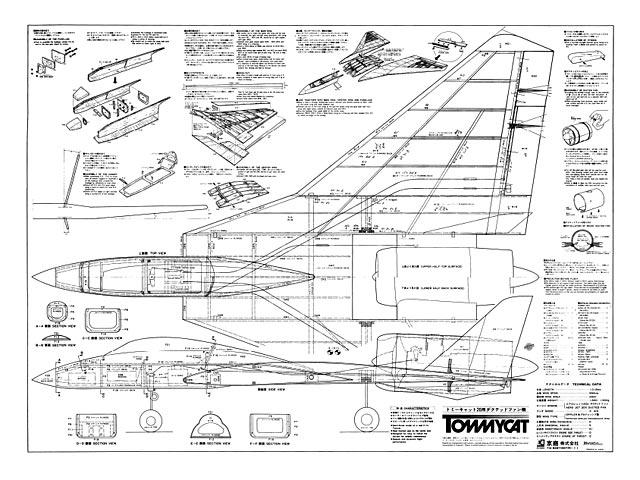 Tommycat - 8640