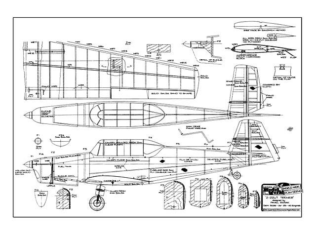 barra stabilizzatrice ZLP-AU-001 Barra