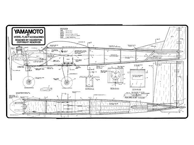 Yamamoto - plan thumbnail image