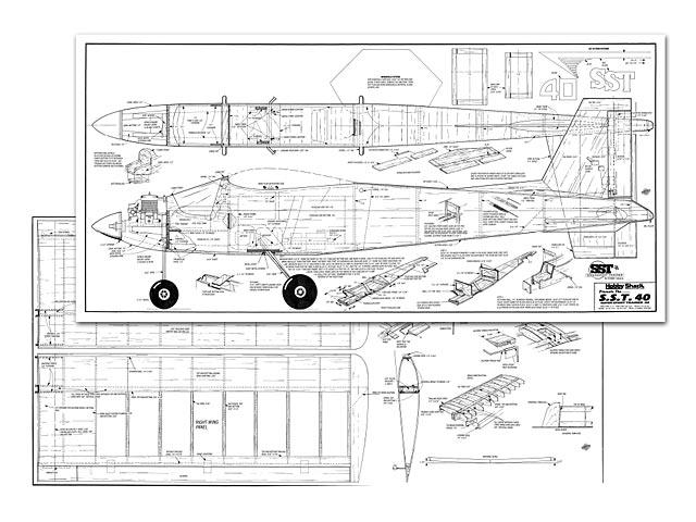 SST 40 - plan thumbnail image