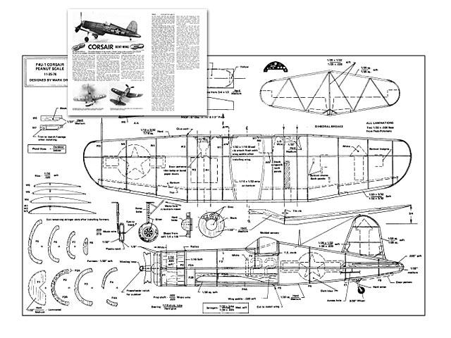 Corsair - plan thumbnail image