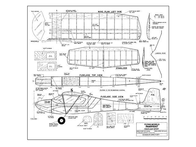 Pawprint - plan thumbnail image