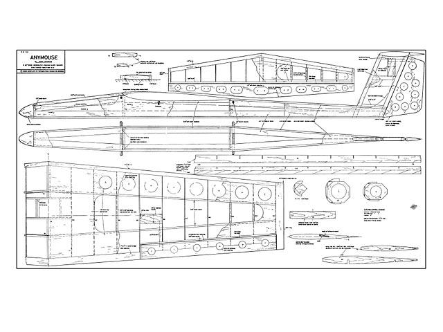 Anymouse - plan thumbnail image