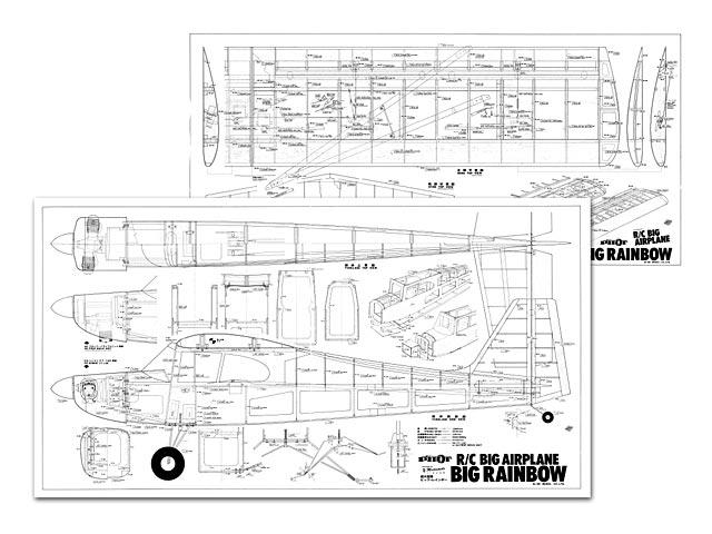 Big Rainbow - plan thumbnail image