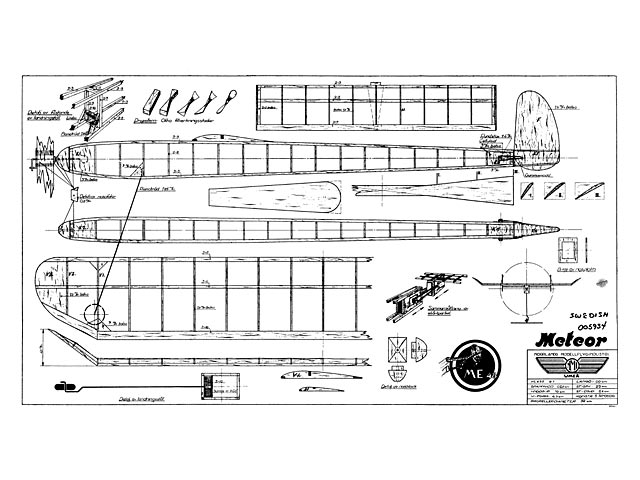 Meteor - plan thumbnail image