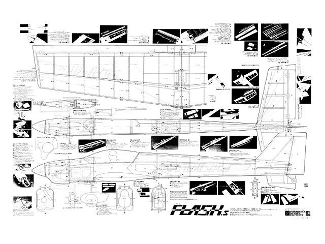 Flash S - plan thumbnail image