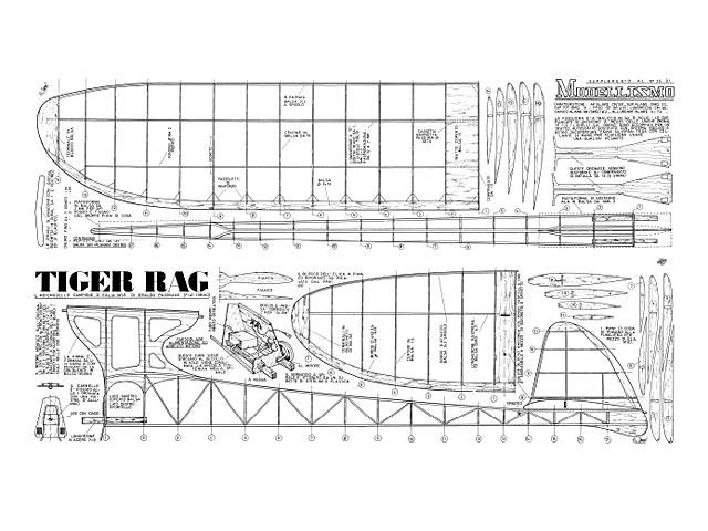 Tiger Rag - 9336