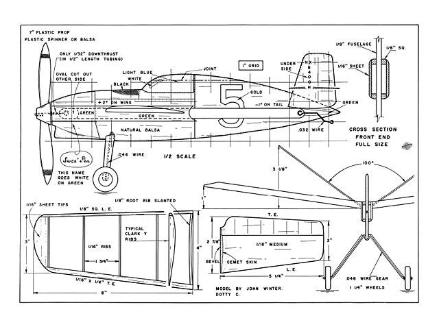 Pylon Polisher - plan thumbnail image